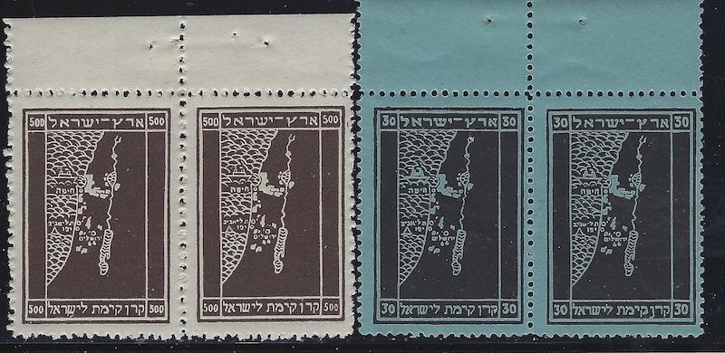 Lot 3 - judaica JNF labels & stamps -  Negev Holyland 93nd Holyland Postal Bid Sale