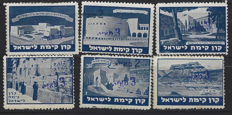 Lot 4 - judaica JNF labels & stamps -  Negev Holyland 93nd Holyland Postal Bid Sale
