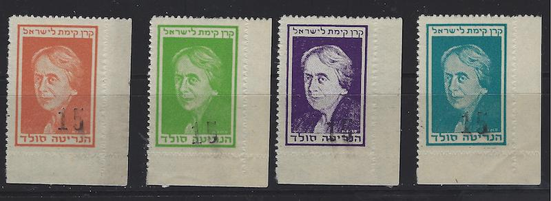 Lot 12 - judaica JNF labels & stamps -  Negev Holyland 93nd Holyland Postal Bid Sale