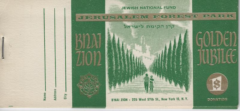 Lot 14 - judaica JNF tags & receipts -  Negev Holyland 93nd Holyland Postal Bid Sale