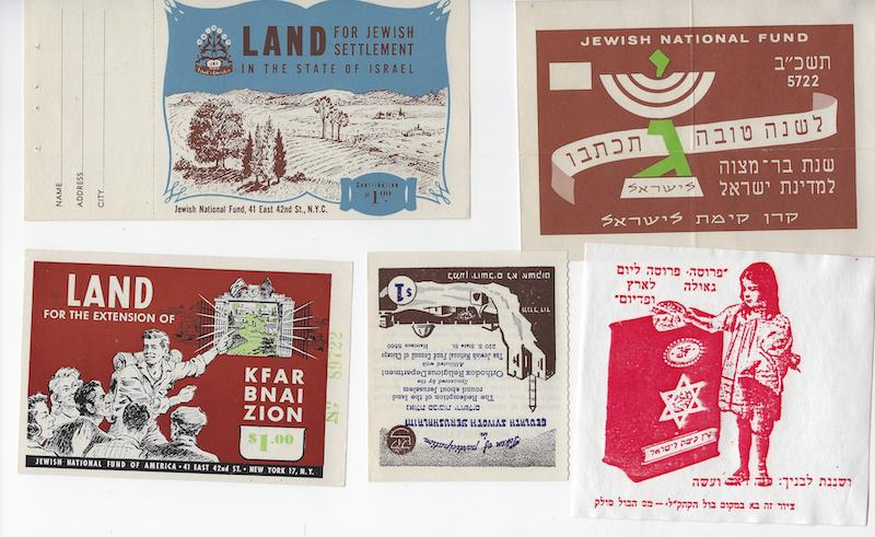 Lot 15 - judaica JNF tags & receipts -  Negev Holyland 93nd Holyland Postal Bid Sale
