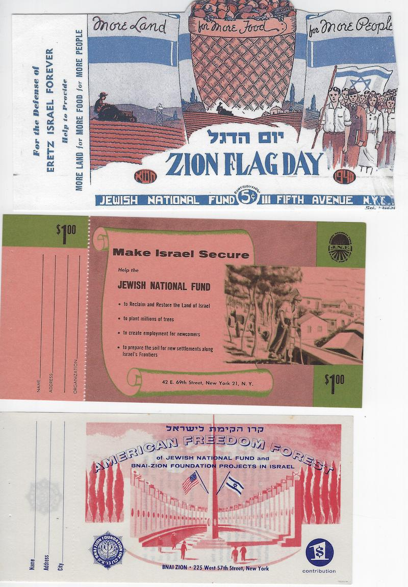 Lot 16 - judaica JNF tags & receipts -  Negev Holyland 93nd Holyland Postal Bid Sale