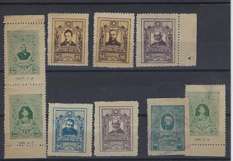 Lot 19 - judaica non JNF labels and stamps -  Negev Holyland 93nd Holyland Postal Bid Sale