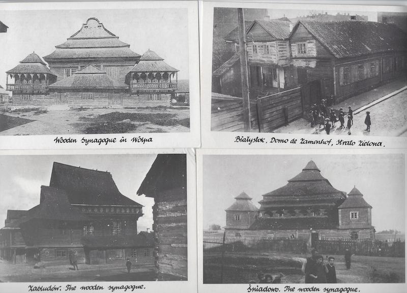 Lot 20 - judaica PICTURE POSTAL CARDS -  Negev Holyland 93nd Holyland Postal Bid Sale