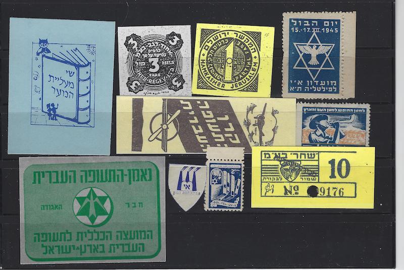 Lot 60 - judaica Misellaneous -  Negev Holyland 93nd Holyland Postal Bid Sale