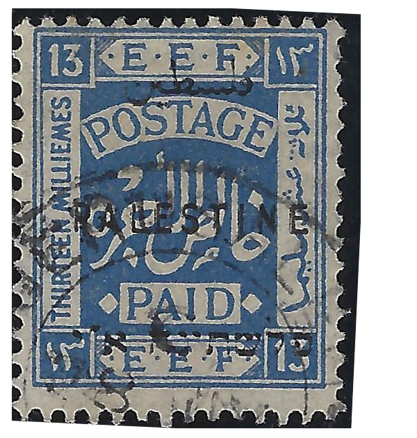Lot 108 - british mandate London Two -  Negev Holyland 93nd Holyland Postal Bid Sale
