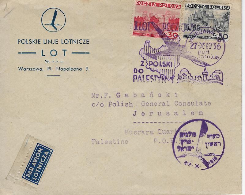 Lot 115 - british mandate first flights -  Negev Holyland 93nd Holyland Postal Bid Sale