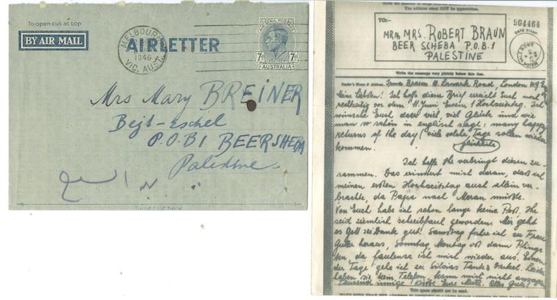 Lot 131 - Mandate Period Town Postmarks -  Negev Holyland 93nd Holyland Postal Bid Sale