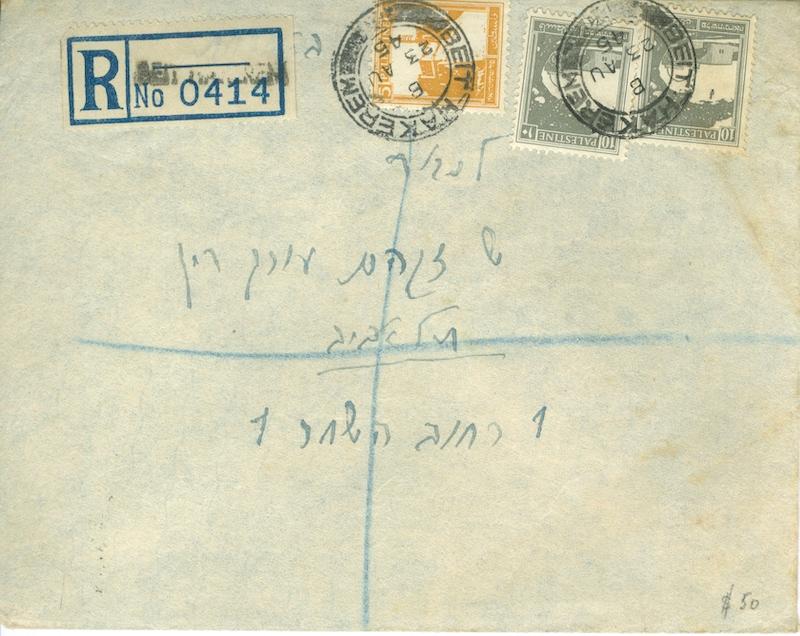 Lot 132 - british mandate Town Postmarks -  Negev Holyland 93nd Holyland Postal Bid Sale
