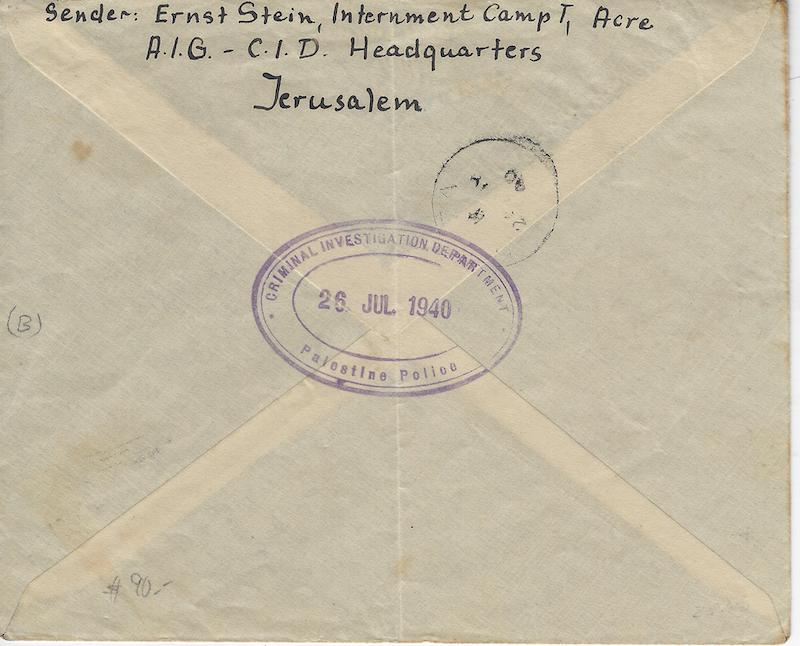 Lot 171 - world war two other -  Negev Holyland 93nd Holyland Postal Bid Sale