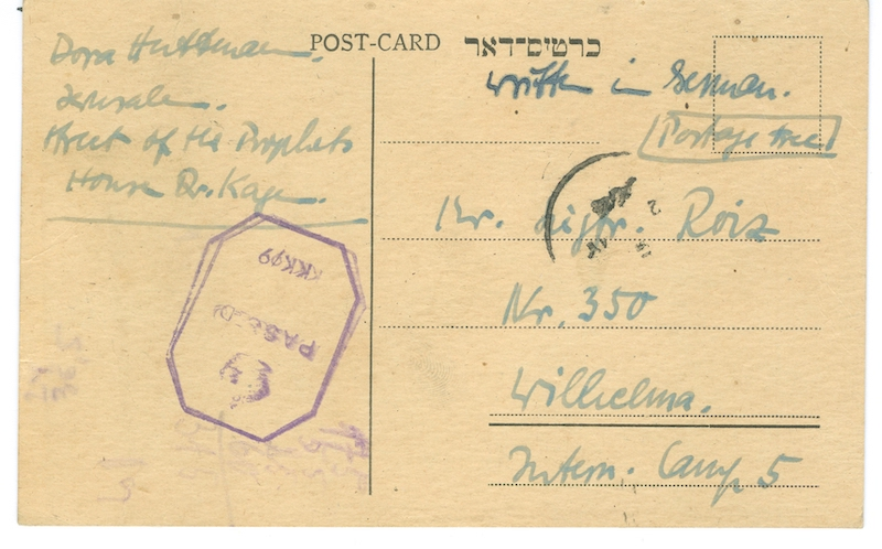 Lot 202 - world war two other -  Negev Holyland 93nd Holyland Postal Bid Sale
