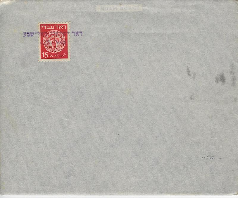 stamp auction - japan