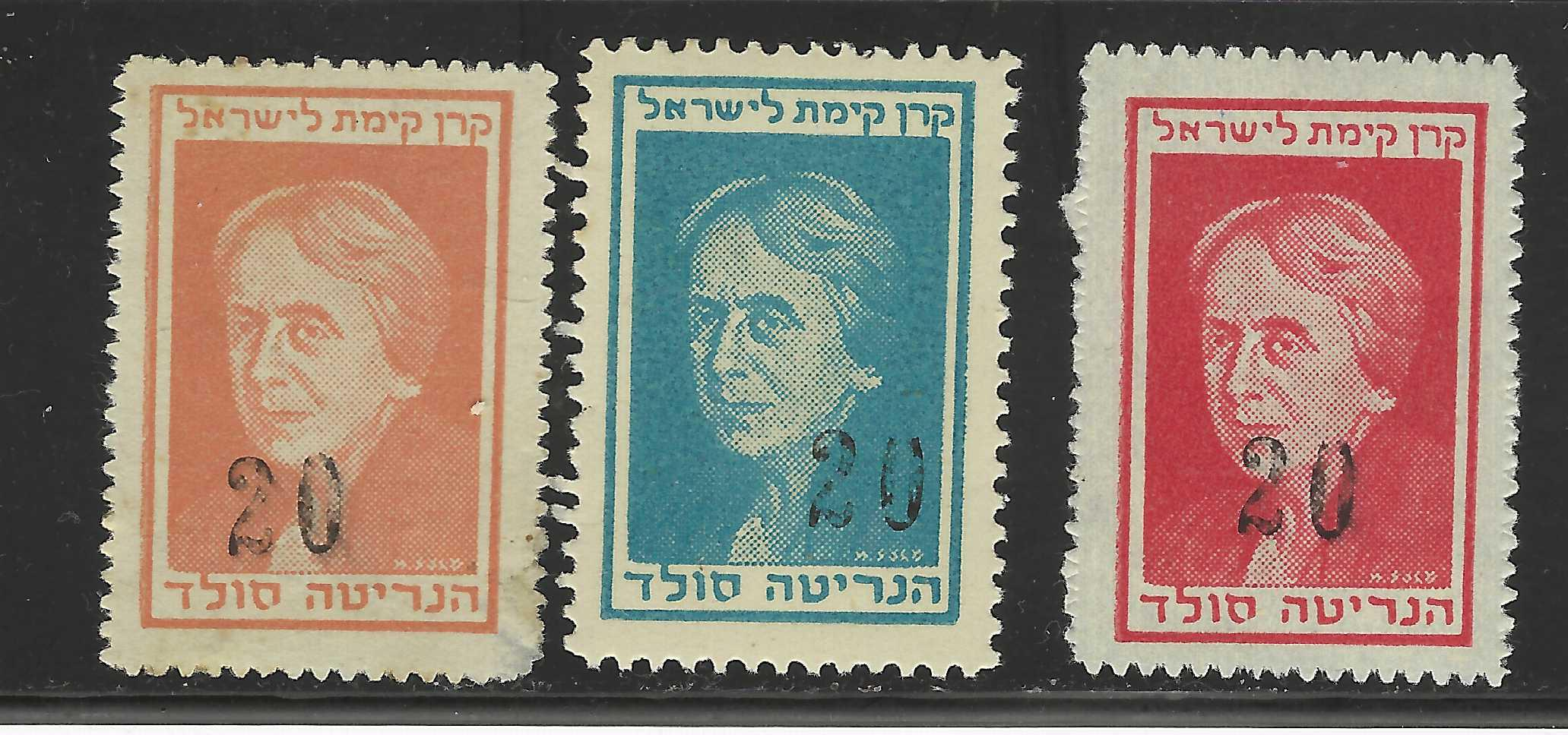 Lot 10 - judaica JNF labels & stamps -  Negev Holyland 94th Holyland Postal Bid Sale