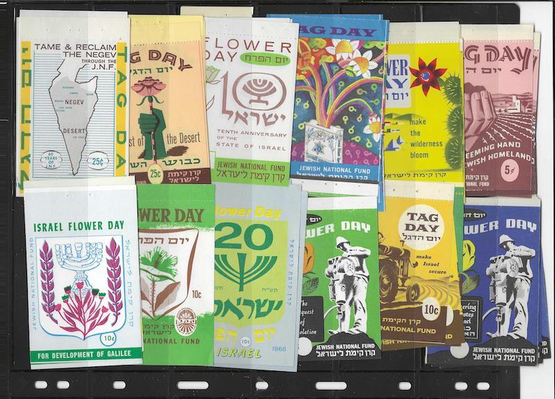 Lot 17 - judaica JNF tags & receipts -  Negev Holyland 94th Holyland Postal Bid Sale