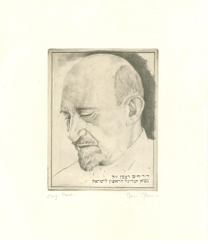 Lot 18 - judaica jnf other -  Negev Holyland 94th Holyland Postal Bid Sale
