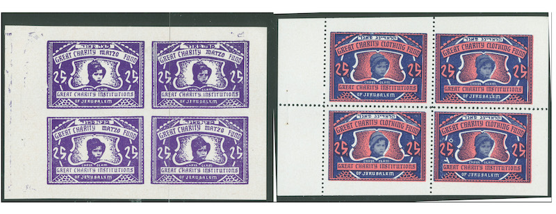 Lot 20 - judaica non JNF labels and stamps -  Negev Holyland 94th Holyland Postal Bid Sale