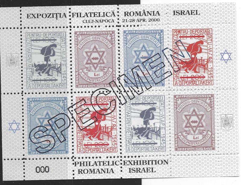 Lot 23 - judaica non JNF labels and stamps -  Negev Holyland 94th Holyland Postal Bid Sale