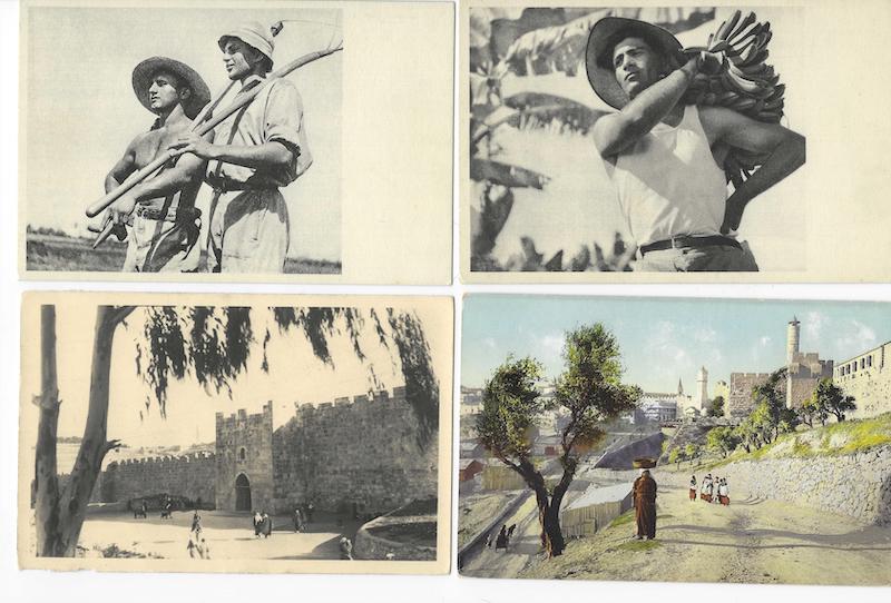 Lot 24 - judaica picture post cards -  Negev Holyland 94th Holyland Postal Bid Sale