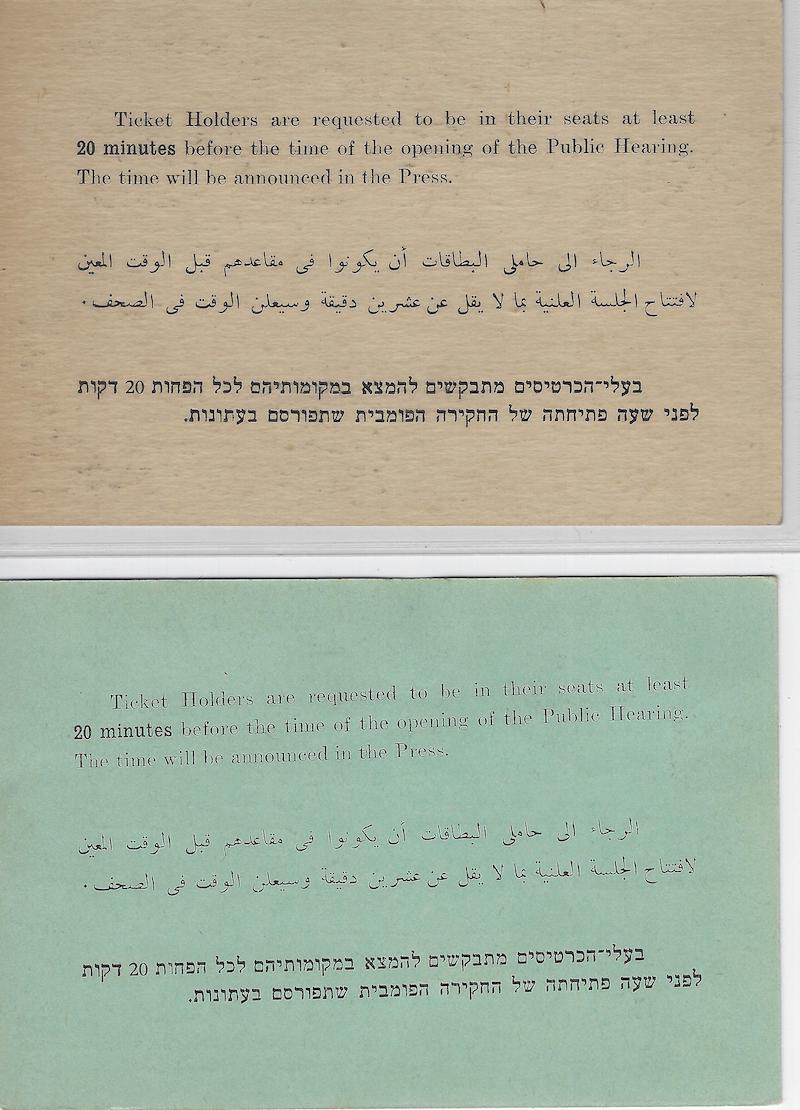 Lot 62 - judaica Other Organizations -  Negev Holyland 94th Holyland Postal Bid Sale