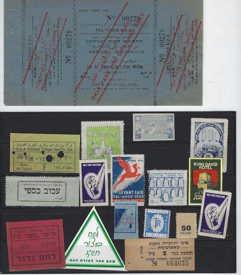 Lot 77 - judaica Misellaneous -  Negev Holyland 94th Holyland Postal Bid Sale