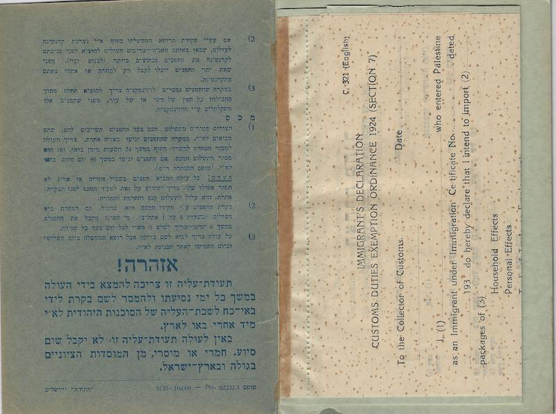 Lot 189 - world war two other -  Negev Holyland 94th Holyland Postal Bid Sale