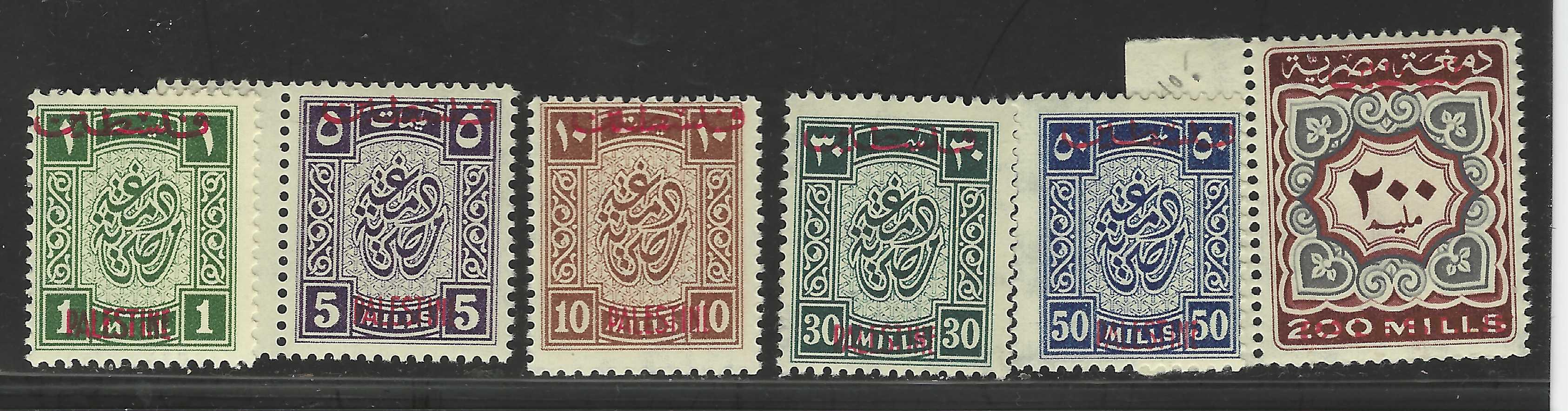 Lot 396 - arabic Egypt & Gaza / Sinai 1948 - 1967 -  Negev Holyland 94th Holyland Postal Bid Sale
