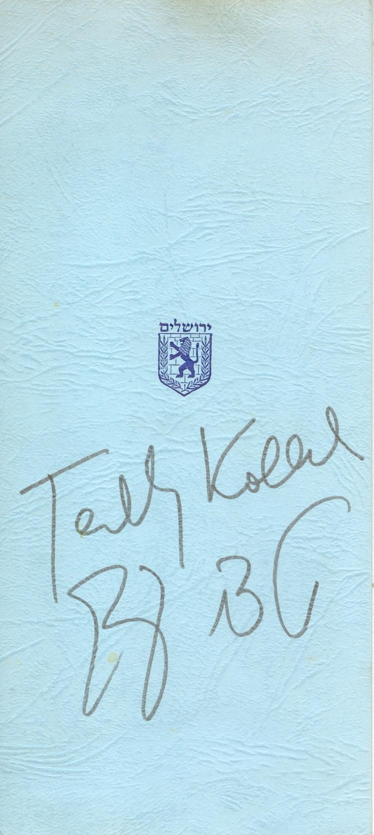 Lot 615 - judaica autographs -  Negev Holyland 94th Holyland Postal Bid Sale