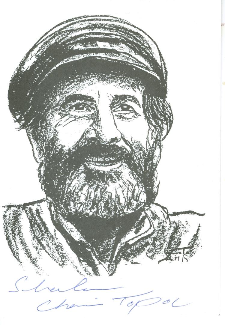 Lot 625 - judaica autographs -  Negev Holyland 94th Holyland Postal Bid Sale