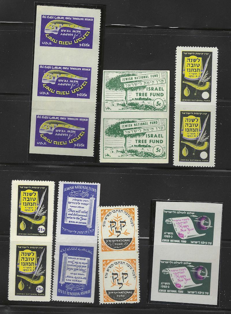 Lot 15 - judaica JNF labels & stamps -  Negev Holyland 95th Holyland Postal Bid Sale