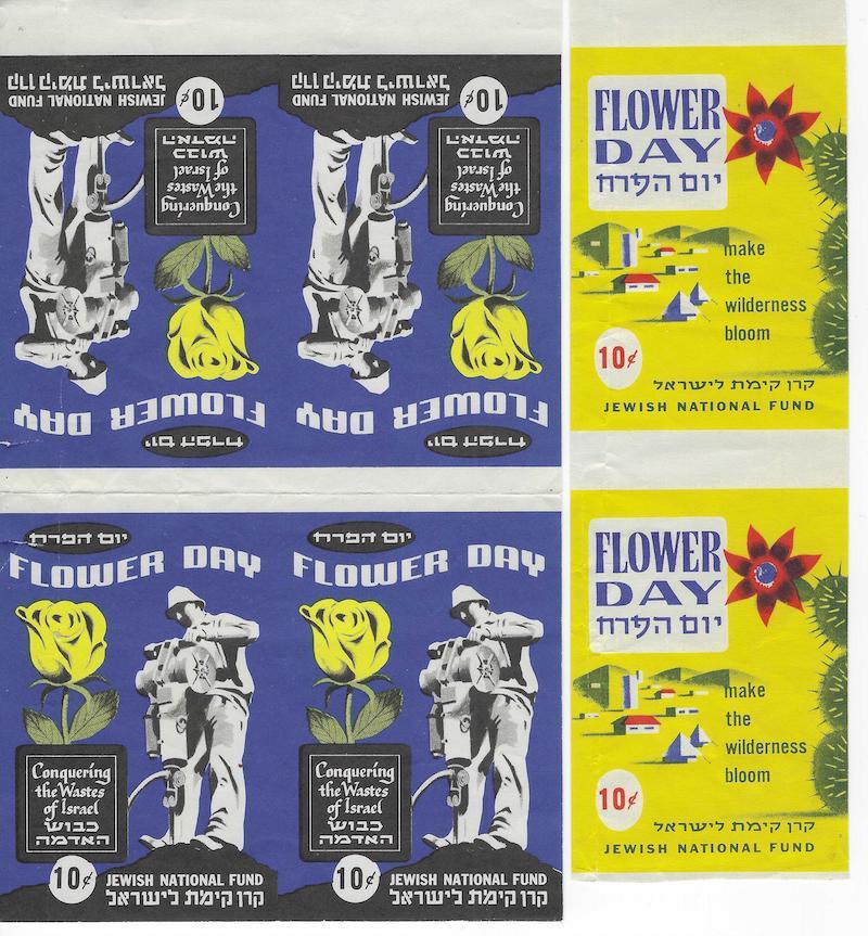 Lot 16 - judaica JNF tags & receipts -  Negev Holyland 95th Holyland Postal Bid Sale