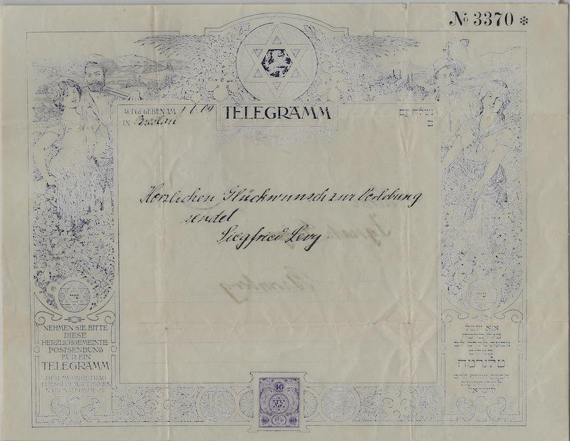 Lot 19 - judaica JNF Telegrams -  Negev Holyland 95th Holyland Postal Bid Sale