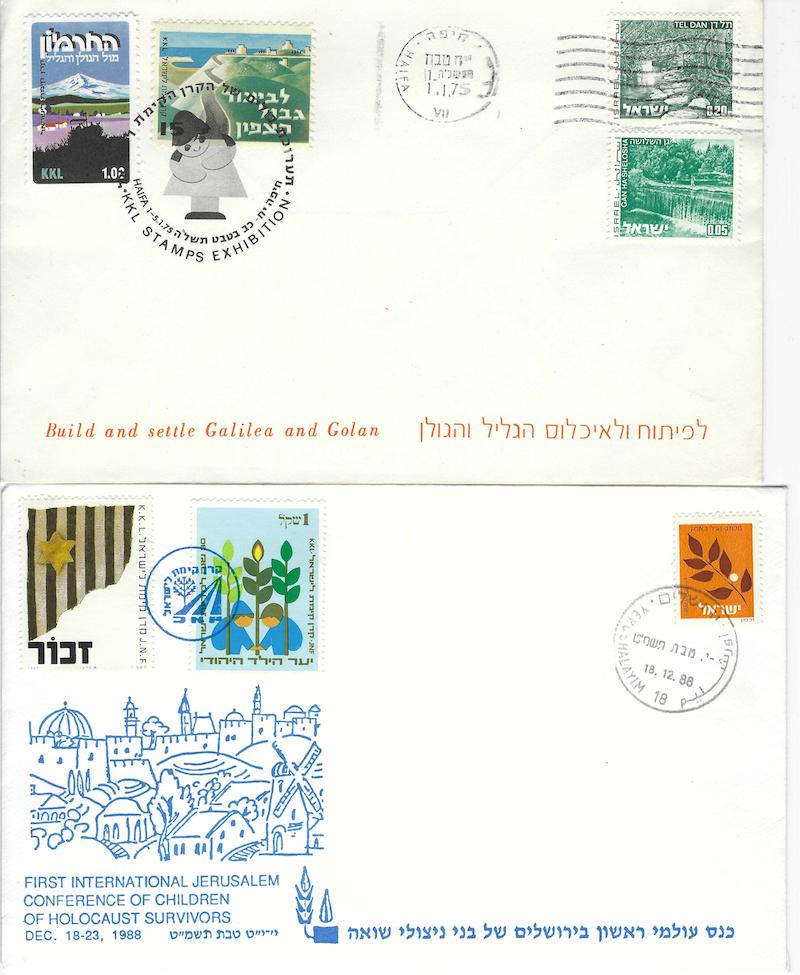 Lot 21 - judaica jnf other -  Negev Holyland 95th Holyland Postal Bid Sale