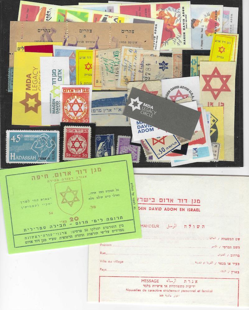 Lot 64 - judaica Service Organizations -  Negev Holyland 95th Holyland Postal Bid Sale