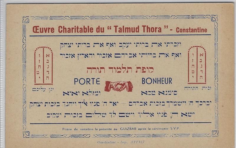 Lot 70 - judaica Religious Organizations -  Negev Holyland 95th Holyland Postal Bid Sale
