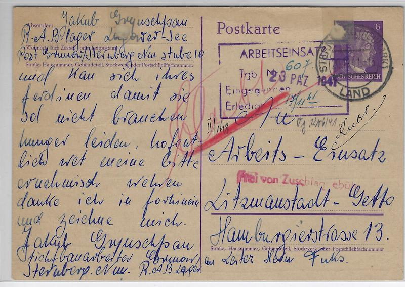 Lot 171 - world war two Concentration Camps, DP Camps, Ghettos and the like -  Negev Holyland 95th Holyland Postal Bid Sale
