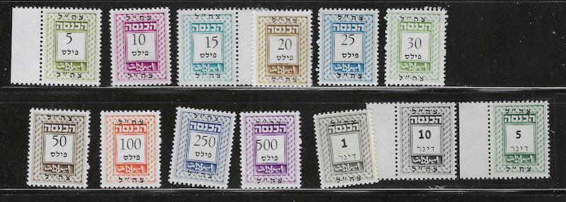 Lot 327 - revenues Revenues - West Bank etc. -  Negev Holyland 95th Holyland Postal Bid Sale