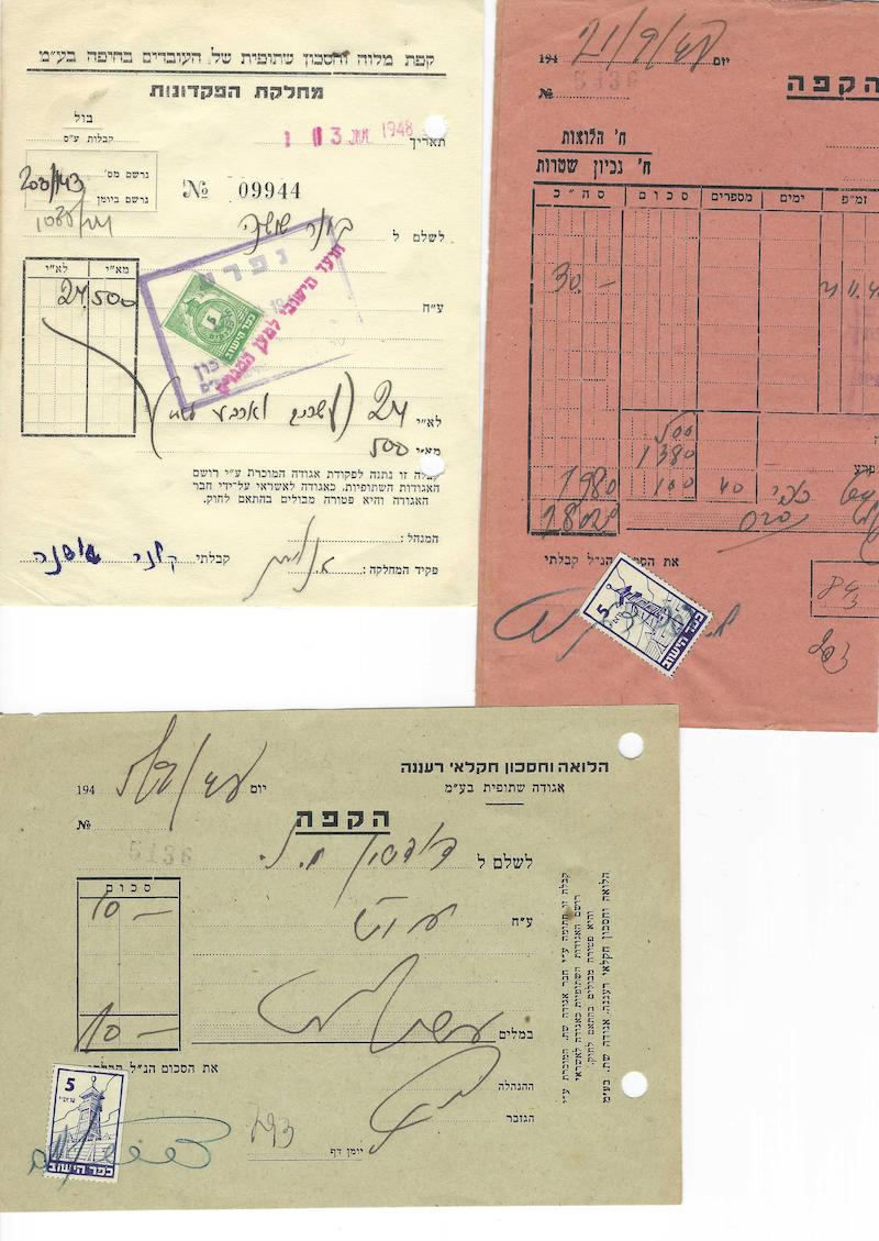 Lot 417 - revenues Municipals -  Negev Holyland 95th Holyland Postal Bid Sale