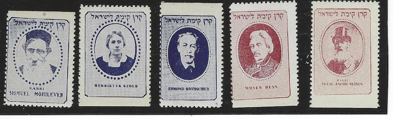 Lot 4 - judaica JNF labels & stamps -  Negev Holyland 96h Holyland Postal Bid Sale