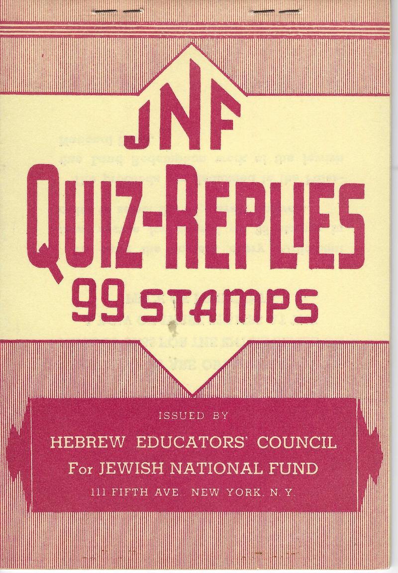 Lot 5 - judaica JNF labels & stamps -  Negev Holyland 96h Holyland Postal Bid Sale