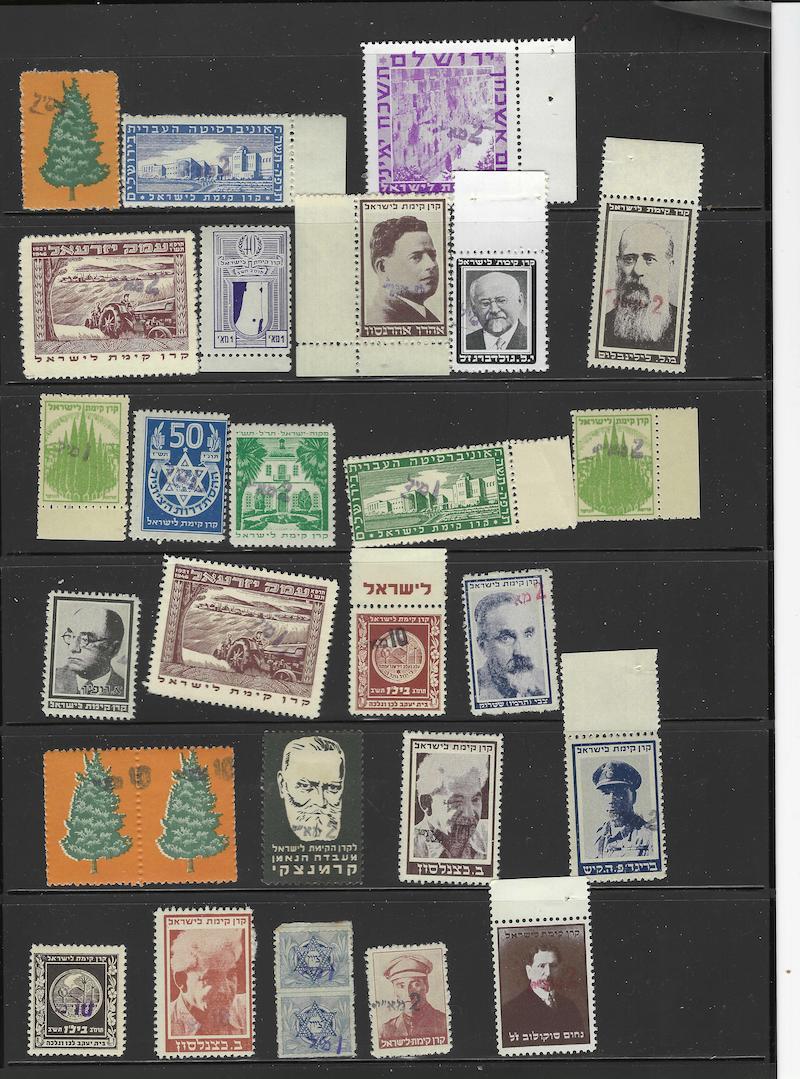 Lot 10 - judaica JNF labels & stamps -  Negev Holyland 96h Holyland Postal Bid Sale