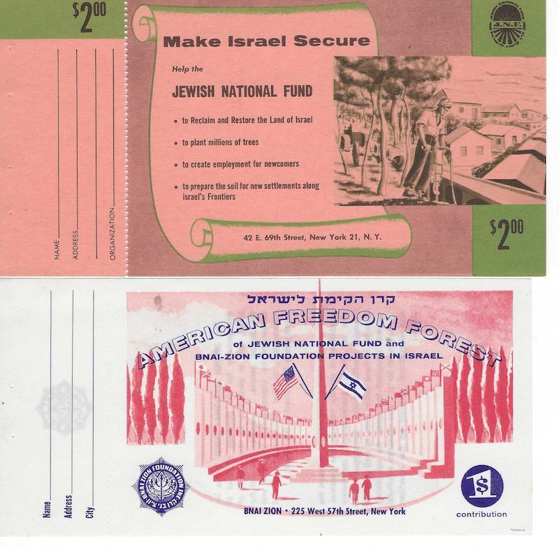 Lot 11 - judaica JNF tags & receipts -  Negev Holyland 96h Holyland Postal Bid Sale