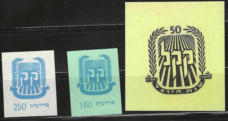 Lot 15 - judaica JNF tags & receipts -  Negev Holyland 96h Holyland Postal Bid Sale