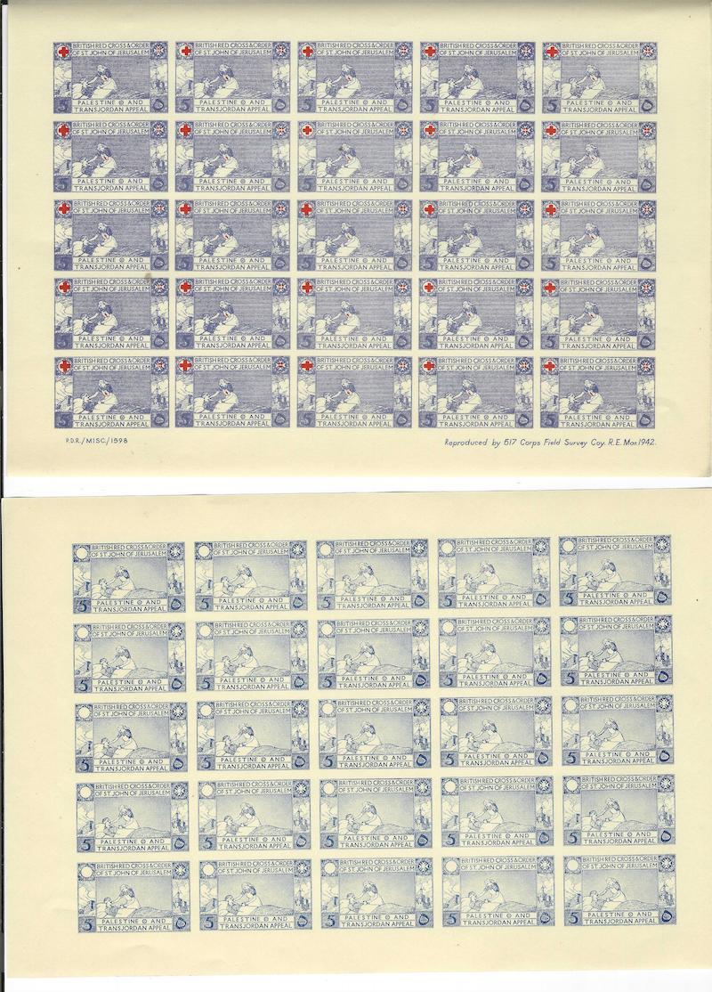 Lot 16 - judaica non JNF labels and stamps -  Negev Holyland 96h Holyland Postal Bid Sale