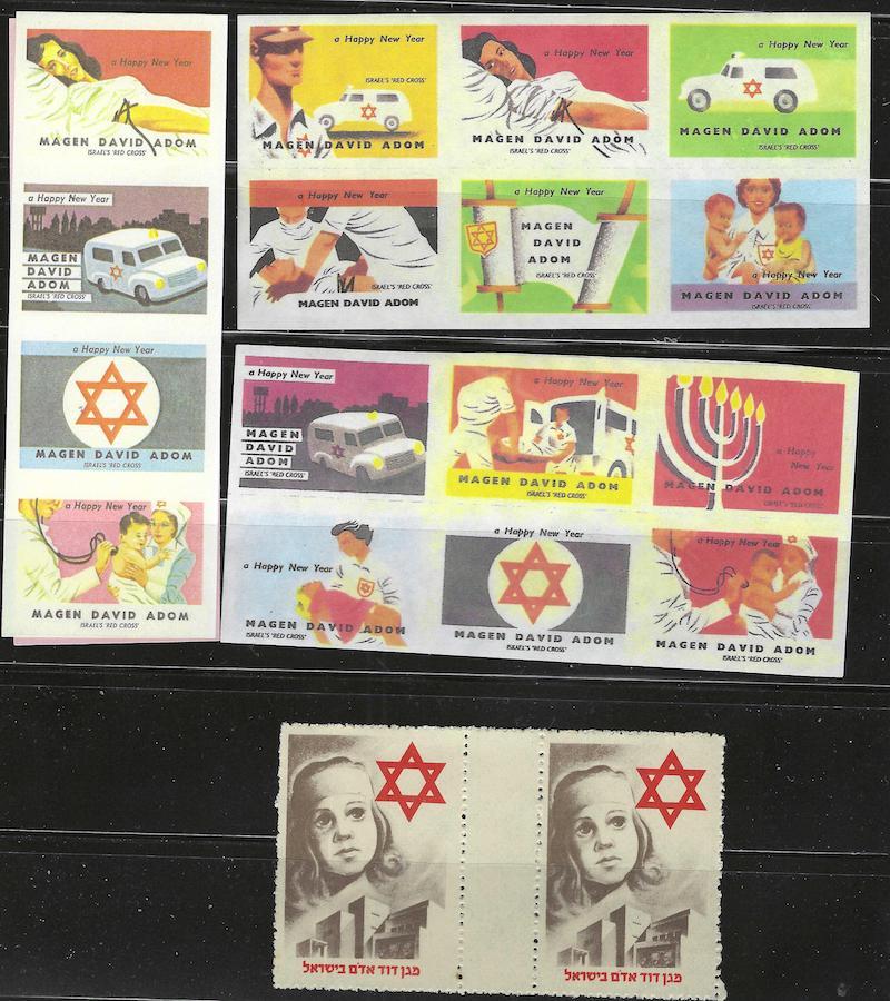 Lot 18 - judaica non JNF labels and stamps -  Negev Holyland 96h Holyland Postal Bid Sale