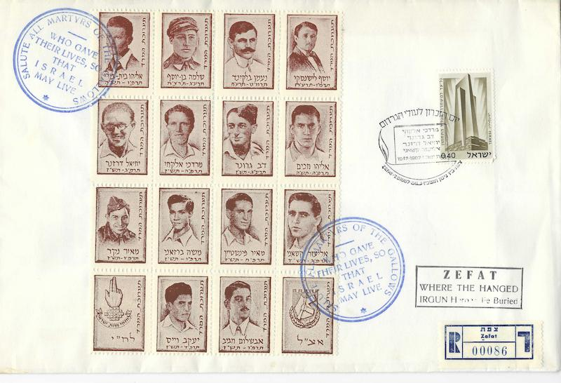 Lot 19 - judaica non JNF labels and stamps -  Negev Holyland 96h Holyland Postal Bid Sale