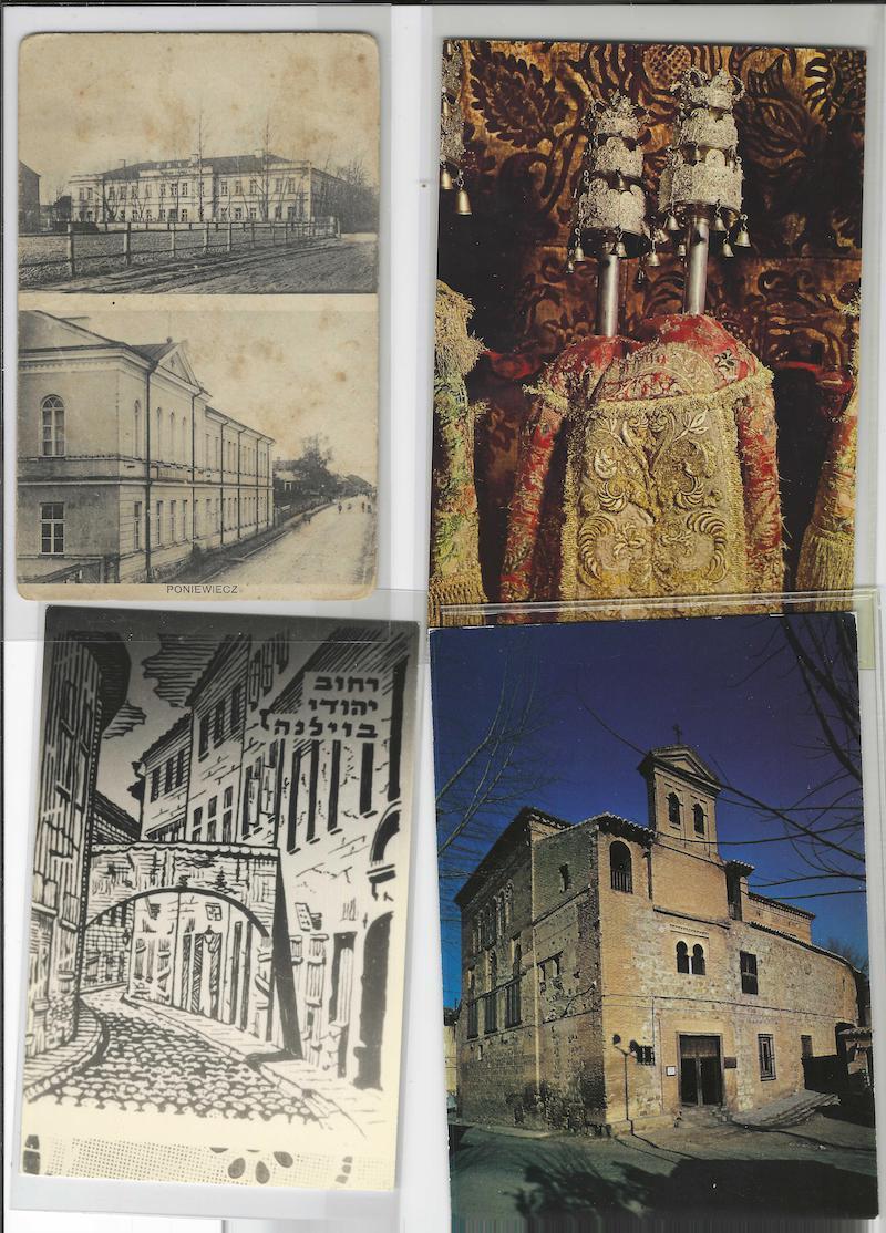 Lot 22 - judaica PICTURE POSTAL CARDS -  Negev Holyland 96h Holyland Postal Bid Sale