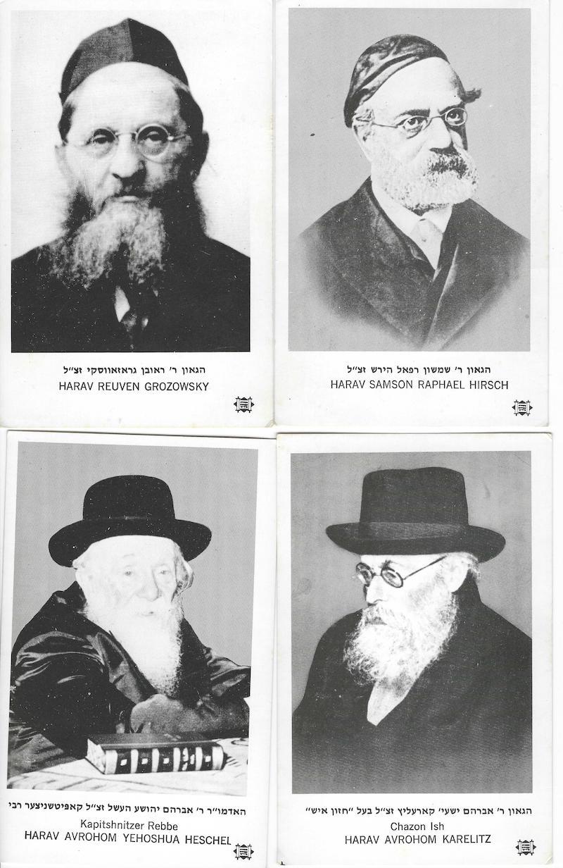 Lot 23 - judaica PICTURE POSTAL CARDS -  Negev Holyland 96h Holyland Postal Bid Sale