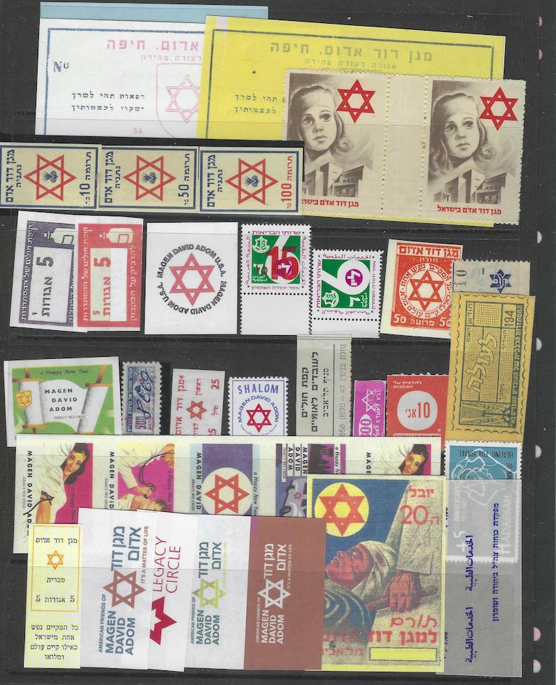 Lot 43 - judaica Misellaneous -  Negev Holyland 96h Holyland Postal Bid Sale