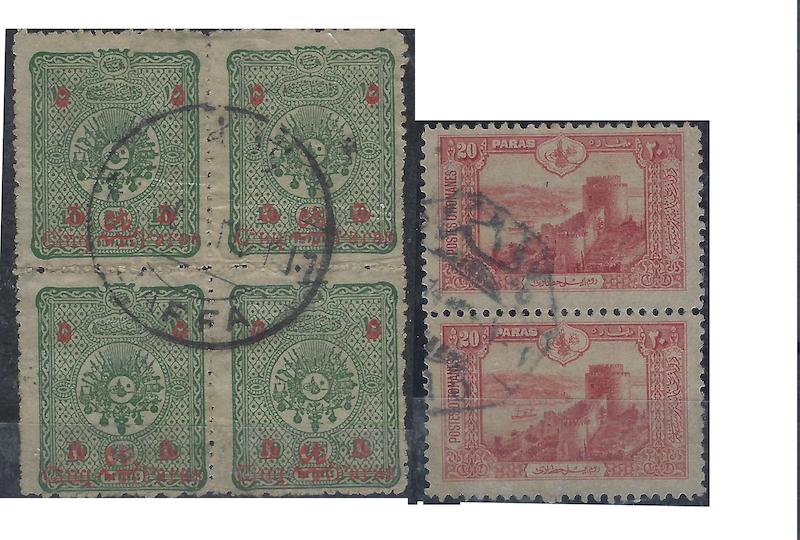Lot 59 - ottoman period turkish offices -  Negev Holyland 96h Holyland Postal Bid Sale