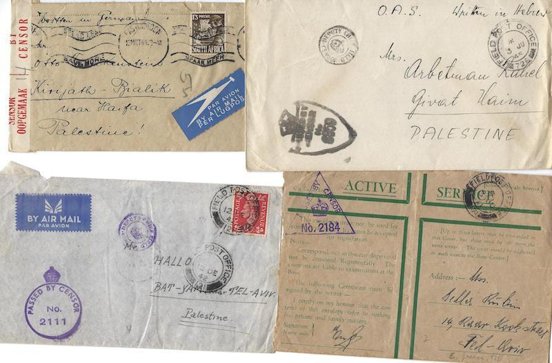 Lot 73 - british mandate other -  Negev Holyland 96h Holyland Postal Bid Sale